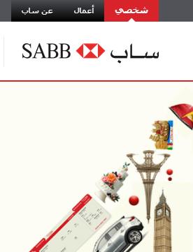 blogcertified-Saudi-British-Bank-Joins-Consortium-R3's-Global-Blockchain-Ecosystem