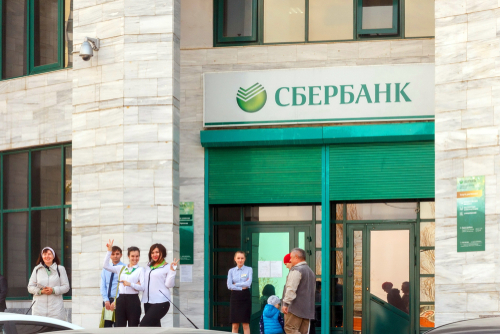blogcertified-Russia-CEO-of-Banking-Giant-Sberbank-Says-Blockchain-Tech-Will-Be-Ready'-in-3-5-Years